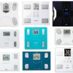 体重計・体脂肪計・体組成計の選び方。正確で安いのは?