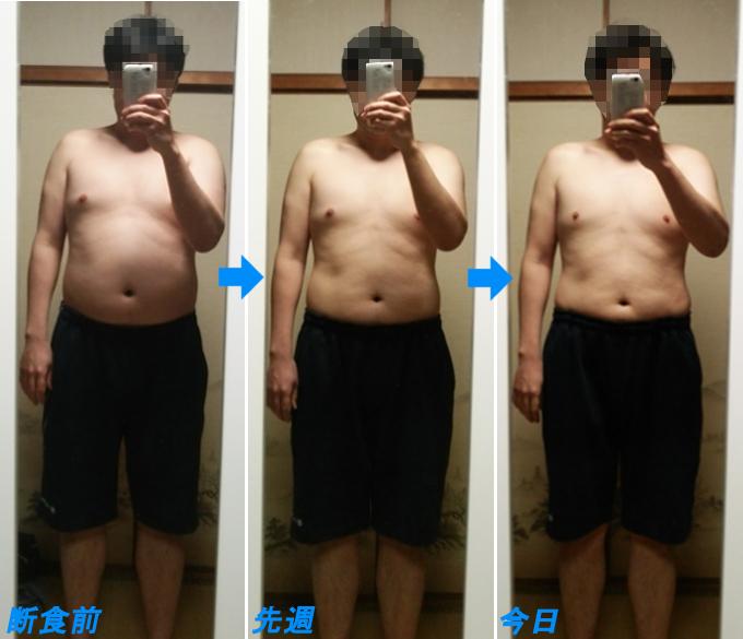 3週間酵素ダイエットによる横っ腹写真