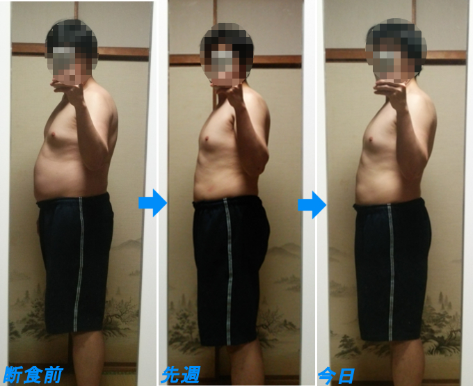 4週間ダイエットしたときの横っ腹の写真