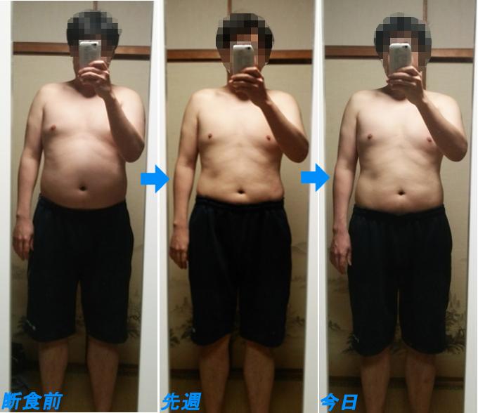 4週間ダイエットしたときの前っ腹の写真