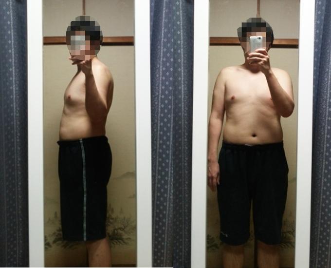 酵素断食して1週間後の体形写真